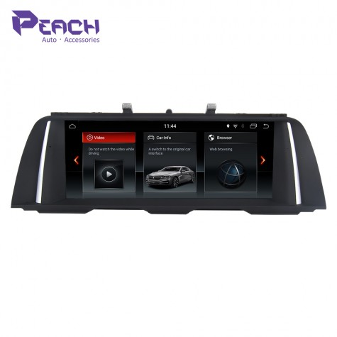 """BMW 5 Series F10/F11/F18 10.25"""" Android System"""