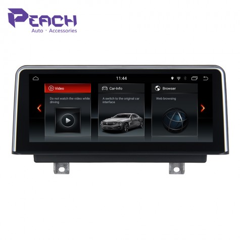 "BMW 1 Series F20/F21 / 2 Series F23 Cabrio 10.25"" Android System (2GB RAM)"
