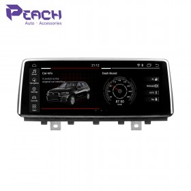 """BMW X5 F15 10.25"""" Android System"""