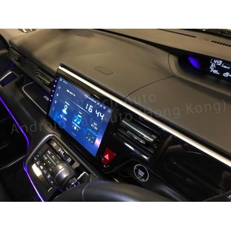 A9X-RP For Honda Stepwgn RP
