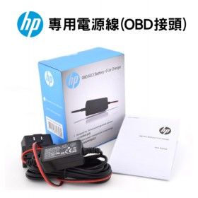 HP OBD ACC (Battery+) Power Cable
