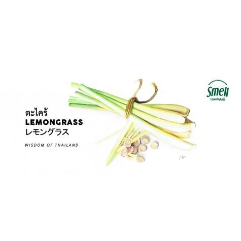 Smell Lemon Grass Mosquito repellent liquid spray citronella (60ml)